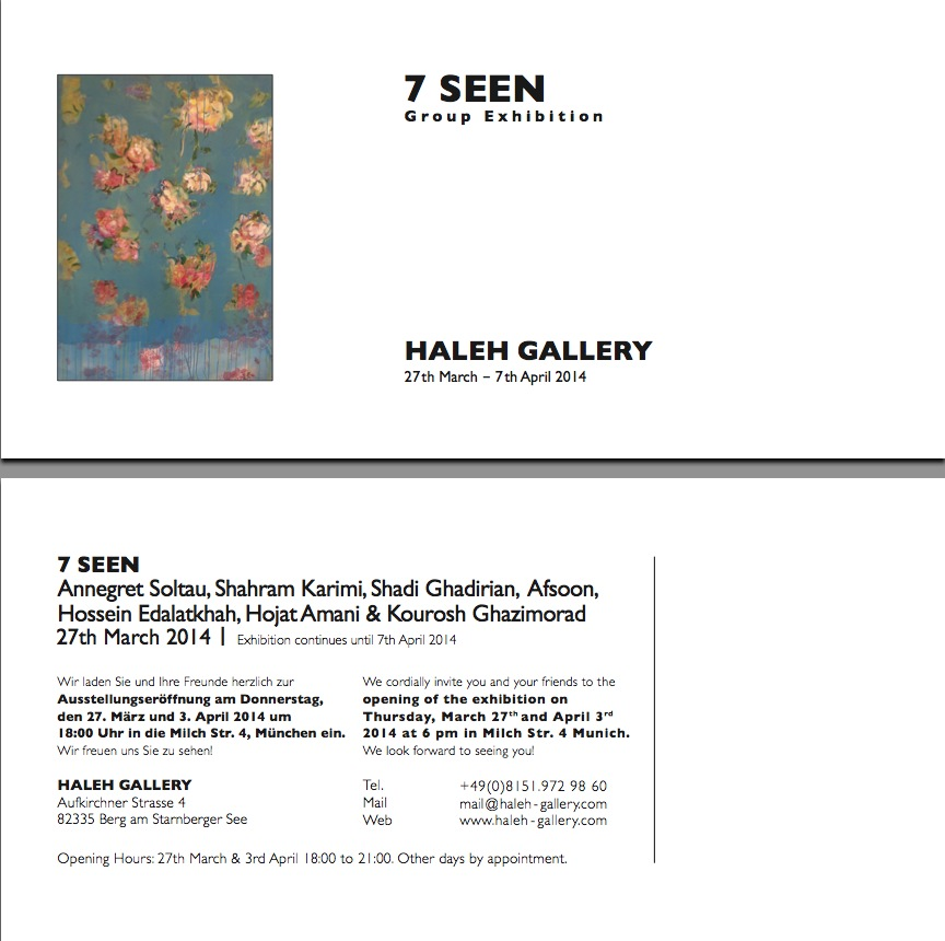 7 SEEN exhibition