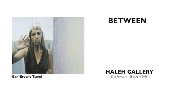 Between EXHIBITION HALEH GALLERY- 210 x 100