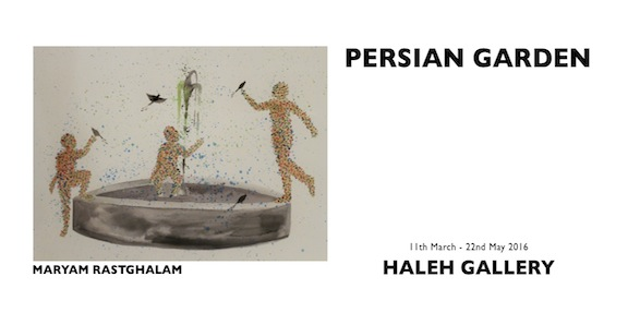 Persian Garden invitation at haleh gallery